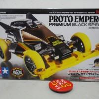 4WD Tamiya - DASH-X1 Proto Emperor - Premium Black Special