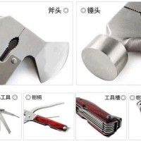EDC Kampak Palu Tang Pisau Gergaji Obeng Hex Pencongkel Survival Tools