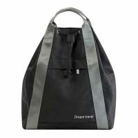 Tas punggung dan jinjing DREAM TRAVEL / backpack & hand carry bag