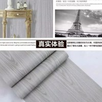 Wallpaper serat kayu grey 45 cm x 10 mtr || Wallpaper dinding