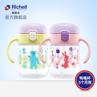 Richell TLI Straw Bottle Mug 200ml