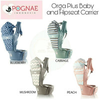 Pognae Orga Plus Baby and Hipseat Carrier (Peach)