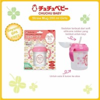 Chuchu Baby Straw Mug 200ml for Girl
