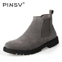 Sepatu Pinsv Chelsea Boots Pria Sepatu Ankle Boots Pria Kulit Sapi