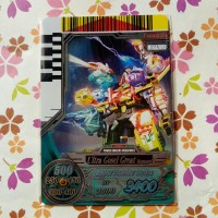power ranger card battle silver ultra gosei great megazord v4