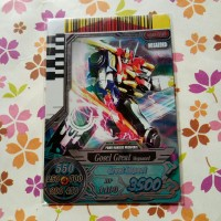 power ranger card battle silver gosei great megazord v3