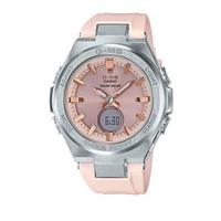 CASIO BABY-G MSG-S200-4ADR Jam Tangan Wanita - Pink