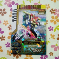 power ranger card battle gold gosei great megazord v2