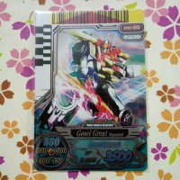 power ranger card battle silver megazord gosei great v3