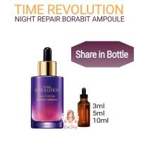 SHARE MISSHA Time Revolution Night Repair Borabit Ampoule