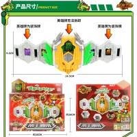 Sabuk mainan legend hero Imperial belt