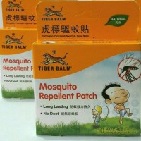 Tiger Balm Mosquito Repellent Patch - Stiker Anti Nyamuk
