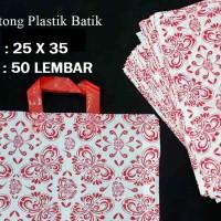 SOFT HANDLE BATIK 25 X 35 - KANTONG PLASTIK BAJU - SHOPPING BAG
