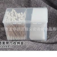 Best selling 2 nail towel storage box Transparent empty box scrub to