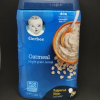 Gerber Baby Food: Oatmeal Single Grain Cereal