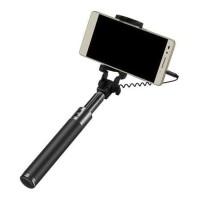 tongsis tongkat tripod selfie stik Huawei honor AF11 cable original