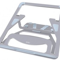 WIWU LOHAS S100 - Aluminium Laptop Stand for 11.6 - 15.4 inch Notebook
