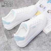 Sepatuafa 3 Varian Sepatu Sneakers Wanita Casual BEiER