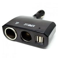 Car Charger Cigarette Splitter 2 Socket with 2 USB 5V 2.1A - BM-035
