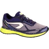 Kalenji Sepatu Lari Kiprun Fast Women Running Shoes - Purple Yellow