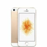 Iphone 5 SE 64gb gold new garansi 1tahun