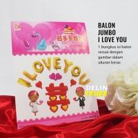 Balon Foil Set Groom & Bride I Love You High Quality