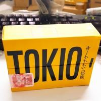 LIQUID TOKIO BANANA BY JRX