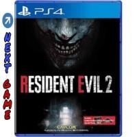 PS4 Resident Evil 2 Remake Region 3