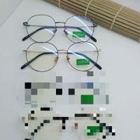 Kacamata Merk Sabyan