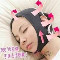 3D Shape Face Lift Up Belt Peramping / Penirus Pipi Wajah