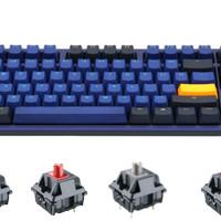 Ducky One 2 Horizon TKL Mechanical Keyboard