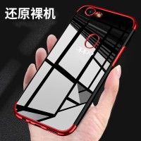 Casing Soft Case Shockproof untuk oppo f7 F5 Youth f1s a83 r9s Plus