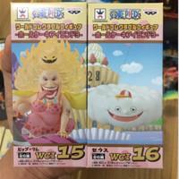 WCF One Piece Whole Cake Island (WCI) vol. 3 Big Mom + Zeus
