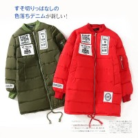 IJA-53 (XL) army long coat jaket musim dingin wanita import japan