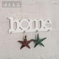 Rak Dinding Vintage HOME wall rack interior rumah home souvenir kayu O