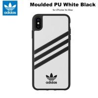 Case iPhone Xs Max Adidas Originals Moulded Soft Case - White Black