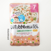Wakodo 7m Baby Food Pouch - Japanese Noodles with 'Shirasu' & Seaweed