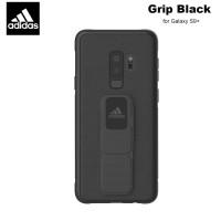 Case Samsung Galaxy S9 Plus Adidas Performance Grip Case - Black