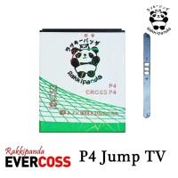 Baterai Evercoss P4 Smartphone Jump TV Double IC Protection