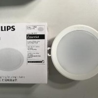 Unik Philips downlight LED Meson 59202 7Watt 7w 7 w 7 Watt Berkualitas