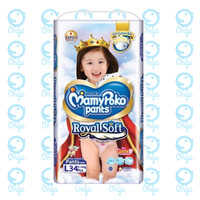 MamyPoko Pants Royal Soft L 34 Girls