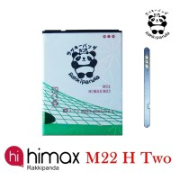 Baterai Himax M22 H Two 4G Lte Double IC Protection