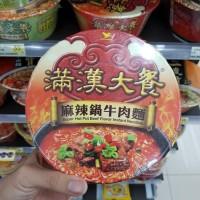 Ramen mie instant noodle taiwan terkenal ori beef pork sapi pedas cup