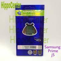 BATERAI HIPPO SAMSUNG GALAXY J3 Pro / J2 Prime /J3 /J5 / Prime 3450mAh
