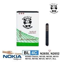 Baterai Nokia BL4C BL-4C BL 4C Double IC Protection