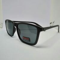 Kacamata minus hitam RB