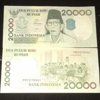 UANG KUNO UANG MAHAR Rp. 20000 Ki Hadjar Dewantara 1998 VF