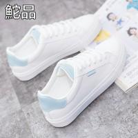 Sepatu kets BEIER Sneakers