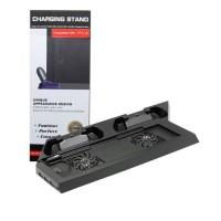 Kipas Cooling Fan Dual Charging Vertical Stand Dock PS4 FAT