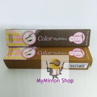 ETUDE HOUSE - COLOR MY BROW - RICH BROWN